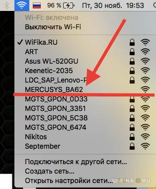 wifi mercusys