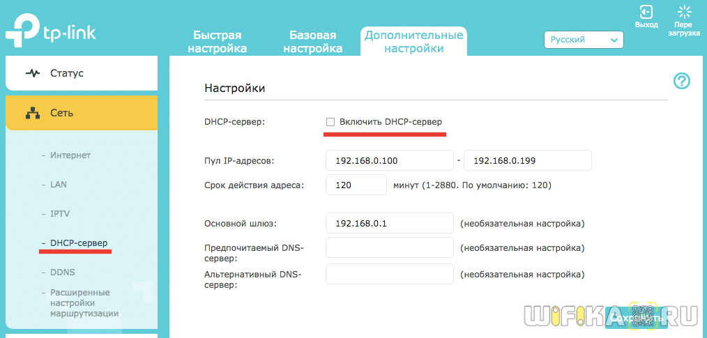 dhcp сервер tp link wds