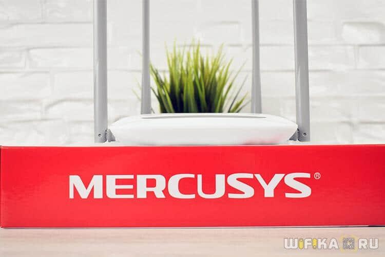 коробка mercusys