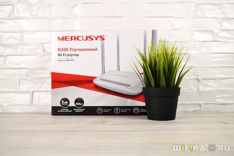 mercusys n300