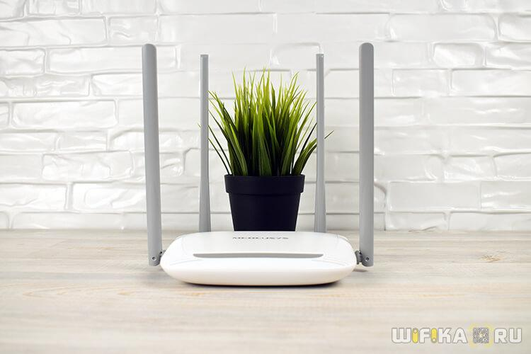 wifi роутер mercusys mw325r