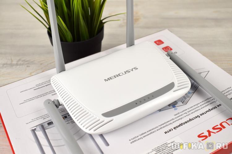 wifi роутер mercusys n300
