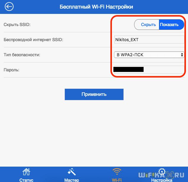 бесплатныи? wifi