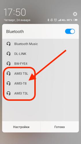 обнаружение наушников awei