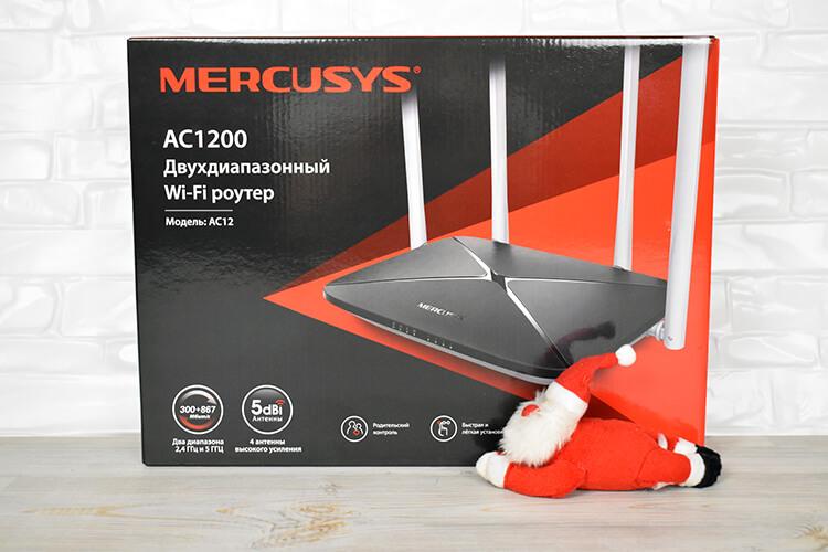 коробка mercusys ac1200