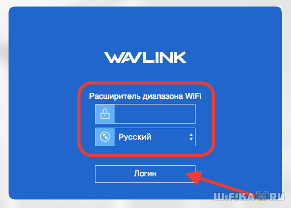 вход wavlink 192 168 10 1