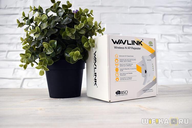 wavlink n300