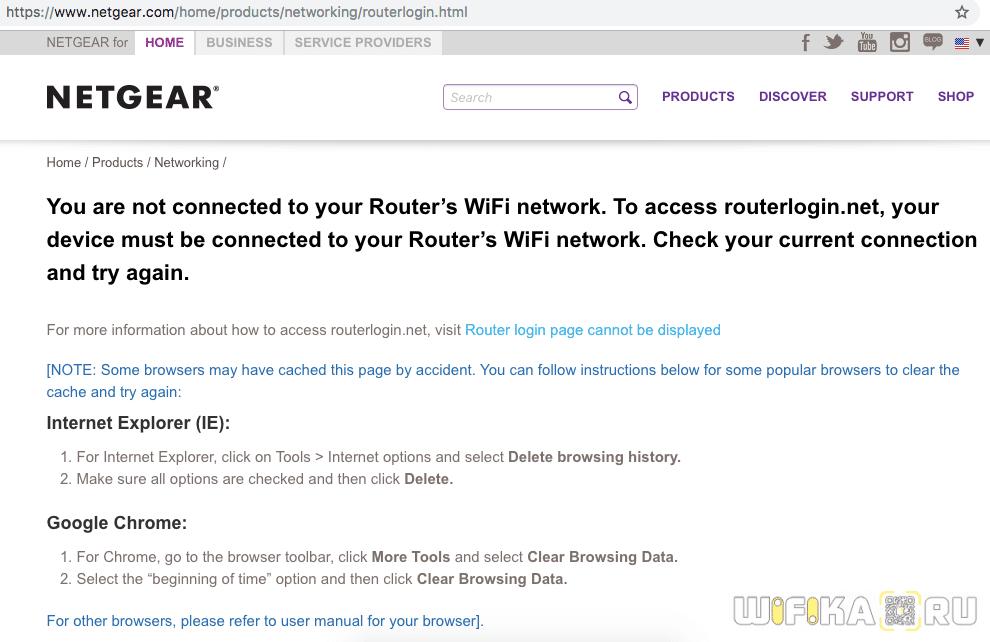 routerlogin net