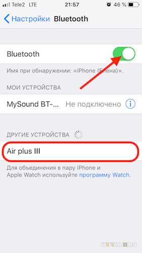 bluetooth наушники iphone