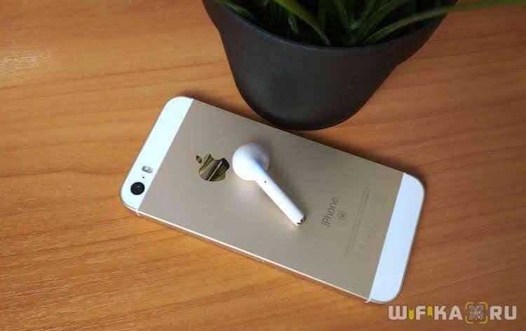 подключить наушники к iphone