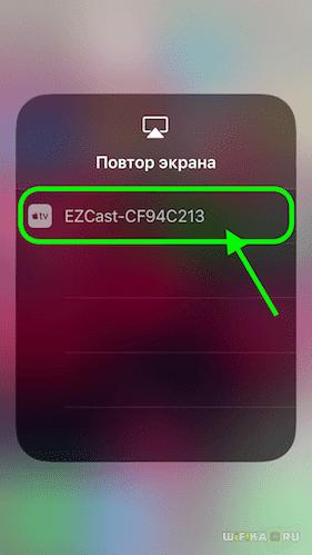 iphone на тв