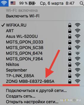 сеть wifi модема huawei