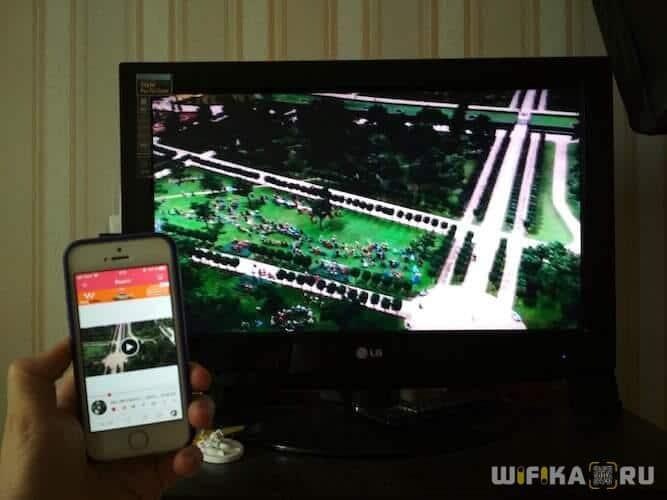 видео с айфона на телевизор