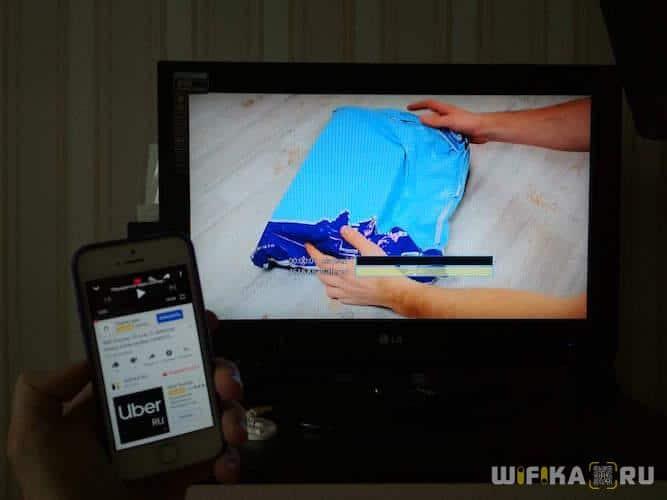 видео с iphone на телевизор samsung