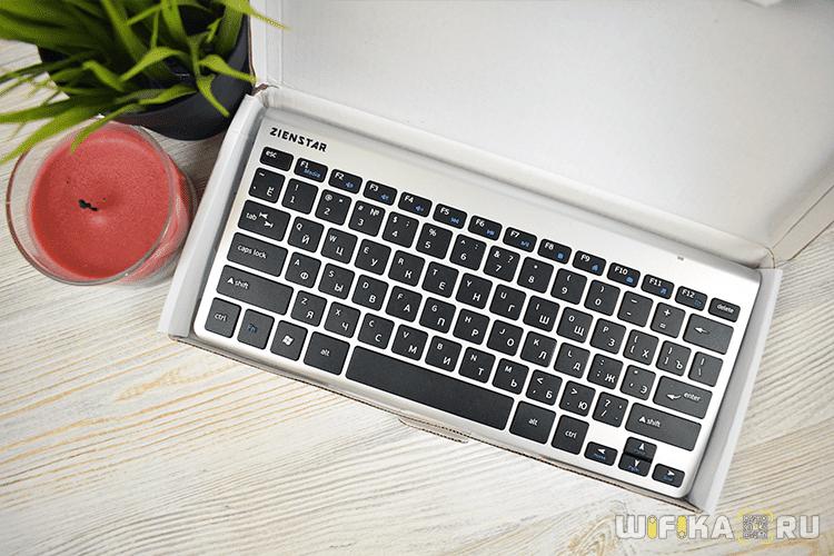 беспроводная клавиатура для компьютера