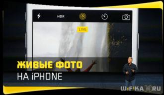 live photos iphone