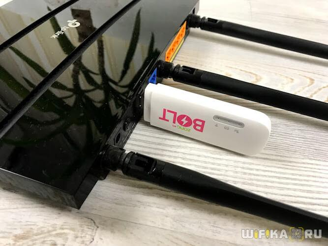 подключение usb модема к tp-link