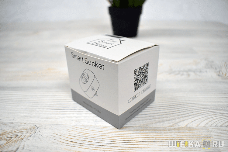 smart socket коробка