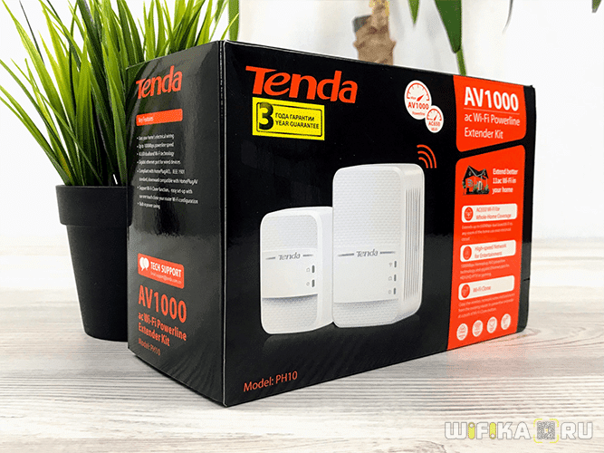 Tenda AV 1000 Powerline Extender Kit