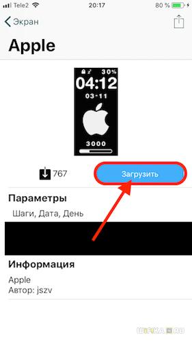 загрузка экрана