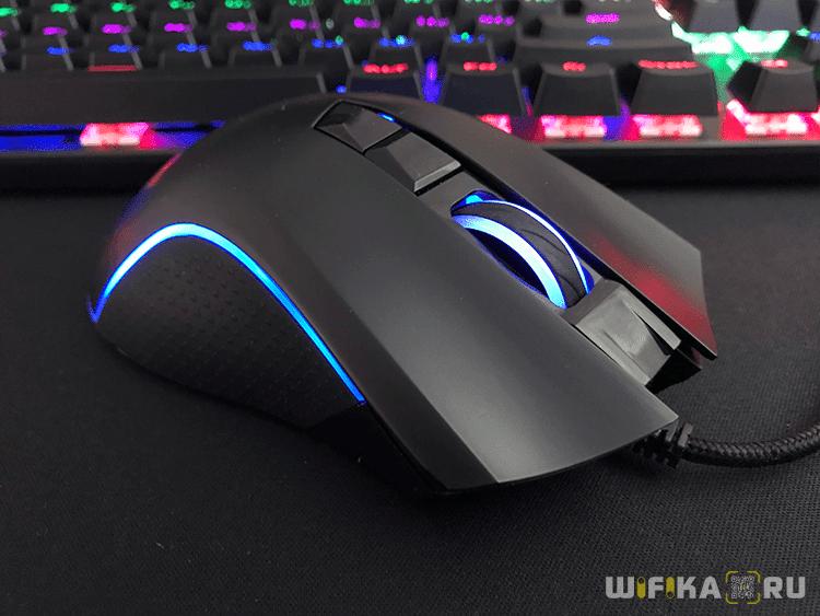 игровая мышь с подсветкой