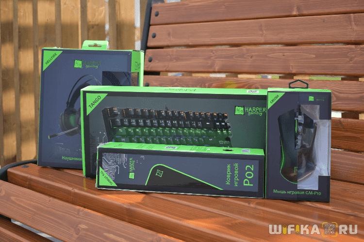 игровой набор клавиатура мышь harper