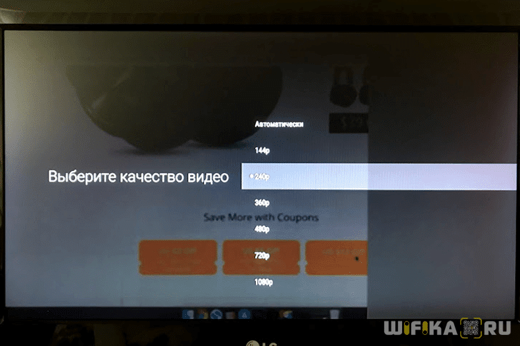 качество видео harper