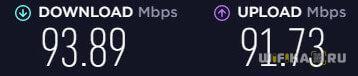 netis n4 кабель