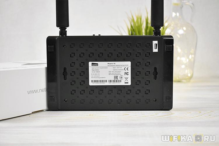 wifi роутер netis n1