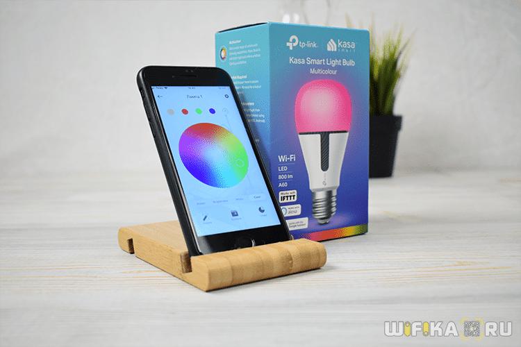 приложение для умной лампы
