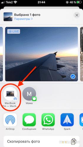 airdrop iphone mac