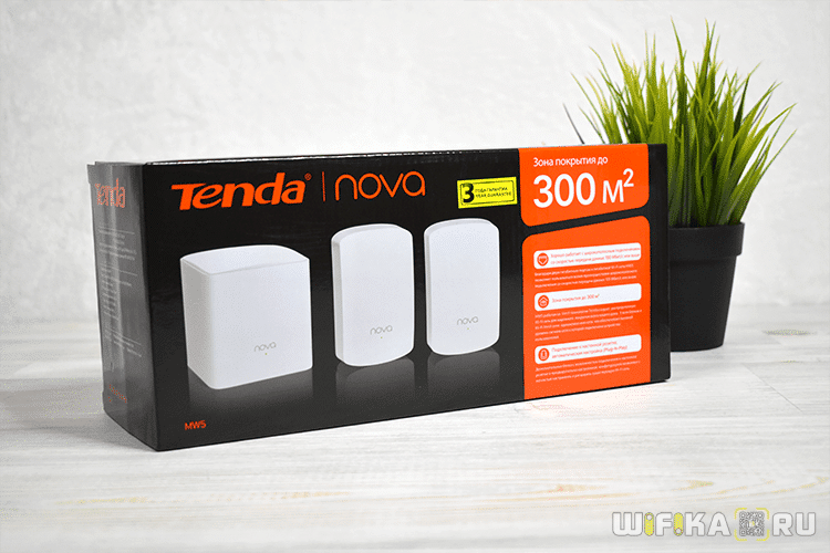 обзор tenda nova mw5-3
