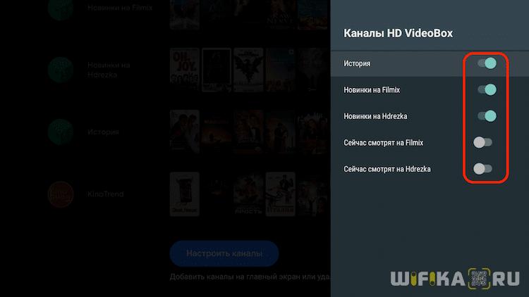 лента фильмов hd videobox