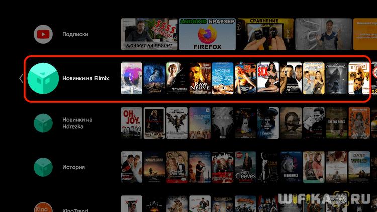 подборка фильмов hd videobox
