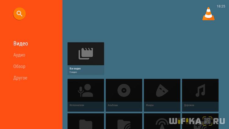 приложение smart tv box