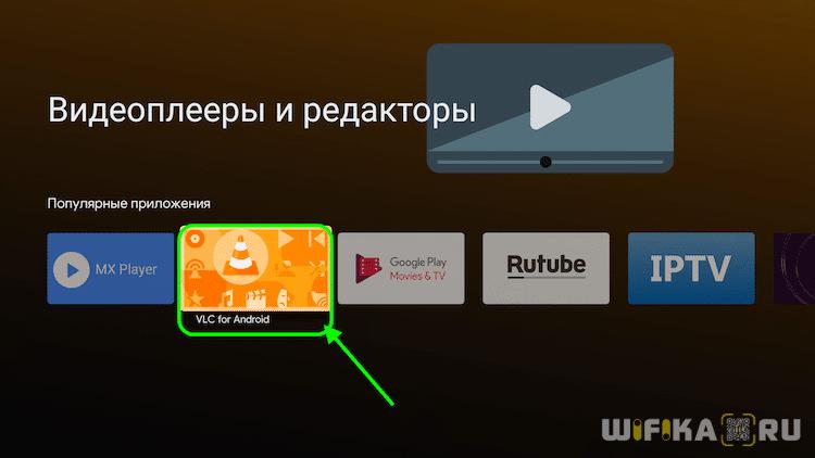 скачать приложение android box-min