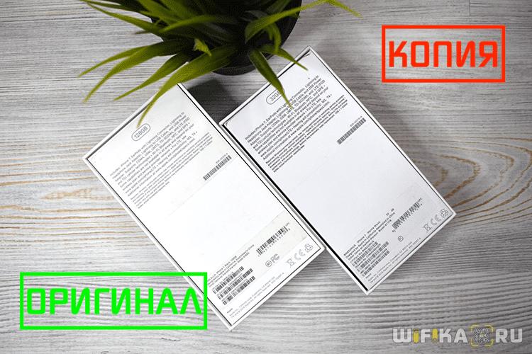 качество печати iphone 7