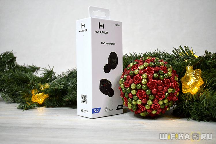 коробка наушников harper hb-517