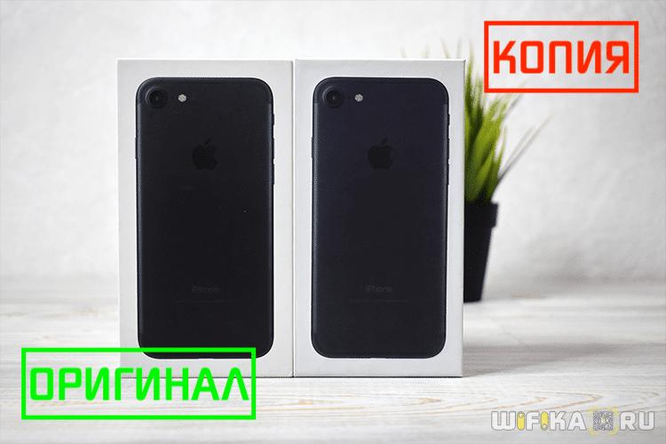 внешний вид коробки iphone 7