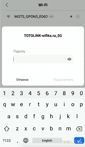 пароль wifi totolink