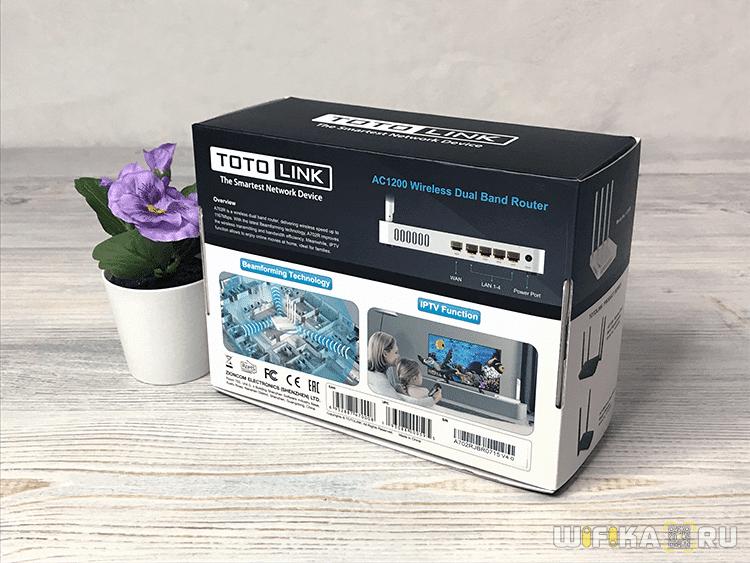 коробка totolink a702r