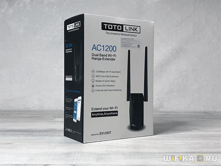 коробка totolink ex1200t