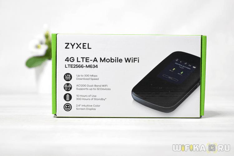 отзыв Zyxel LTE2566-M634-min