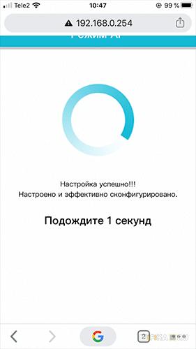 подключение точки доступа totolink