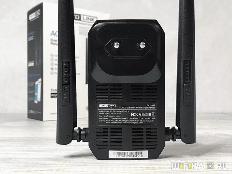 усилитель wifi TotoLink EX1200T