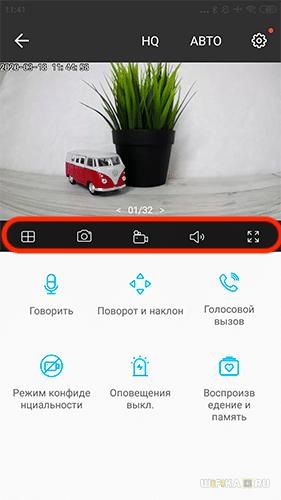 настройка ip камеры