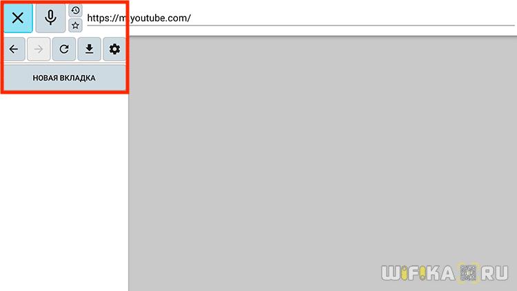 меню настроек браузера tv bro