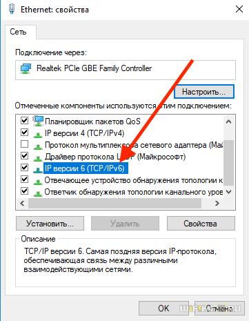 параметры ethernet