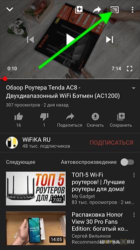 приложение youtube android