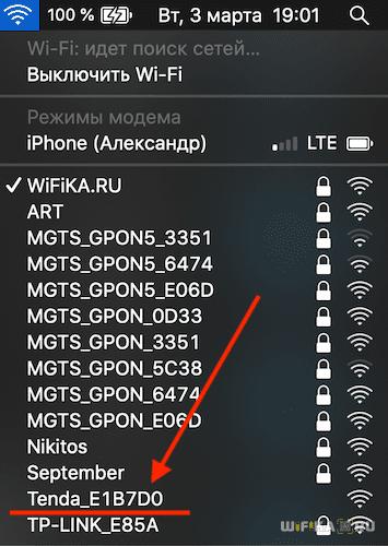 сеть wifi tenda